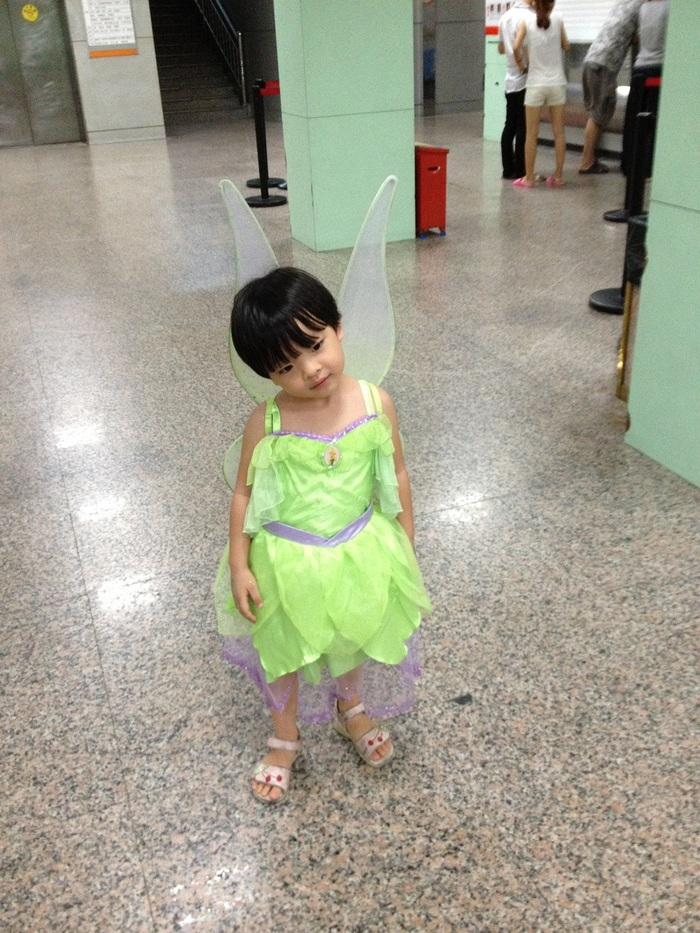 Geson's daughter